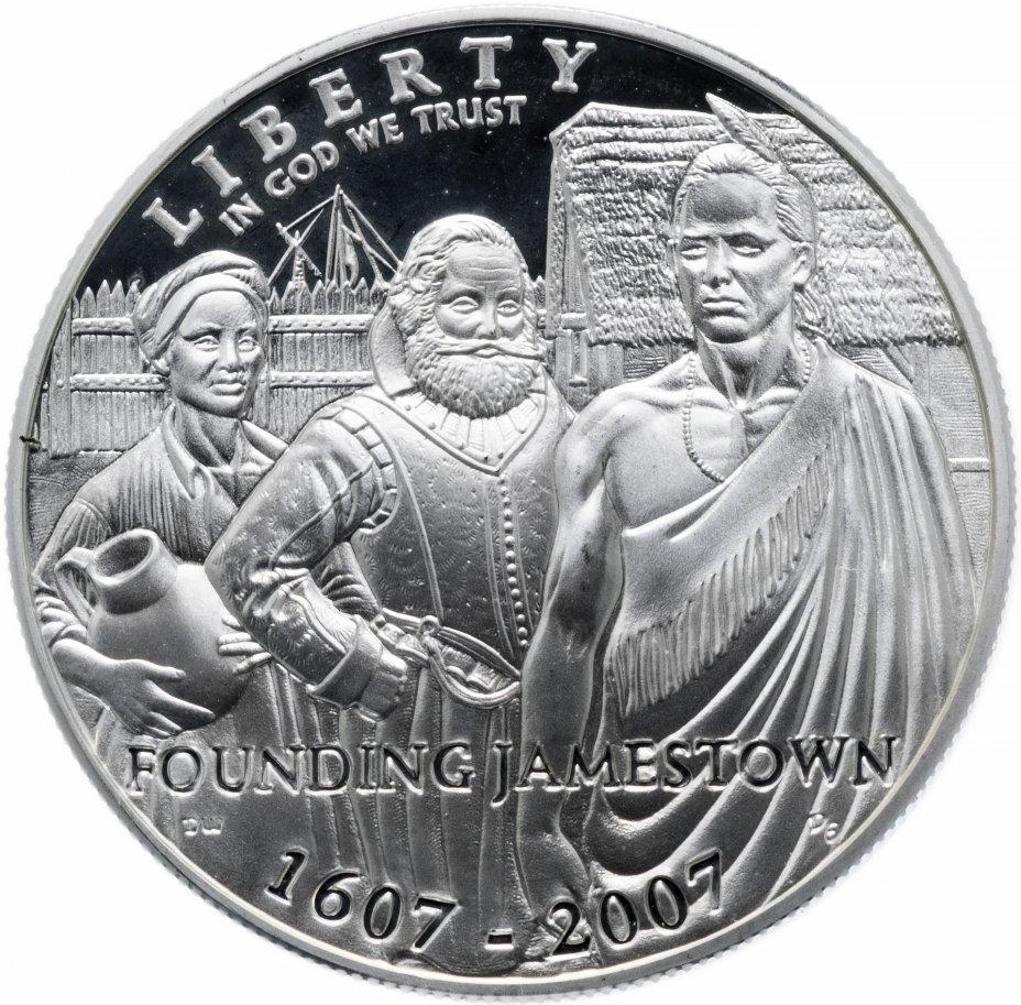 "купить США 1 dollar (доллар) 2007 ""400th Anniversary Jamestown (400 лет со дня основания Джеймстауна)"""