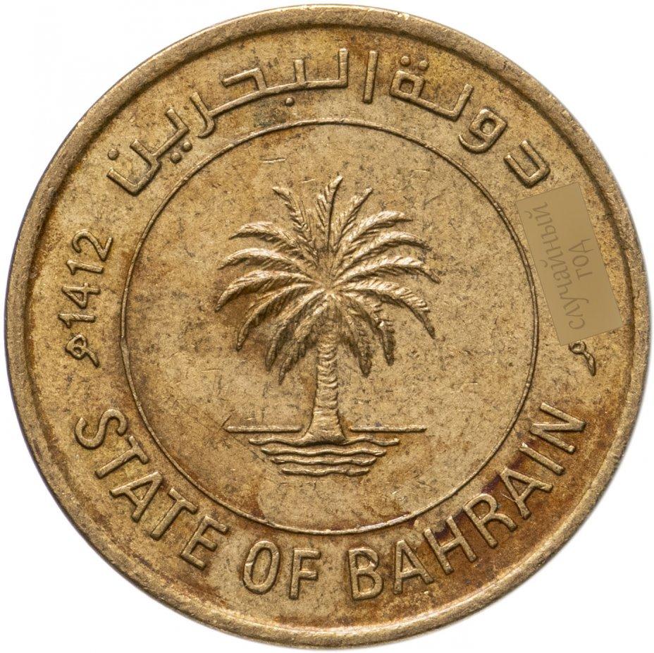 купить Бахрейн 10 филсов (fils) 1992-2000 случайный год