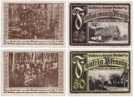 купить Германия набор из 2-х нотгельдов 1921