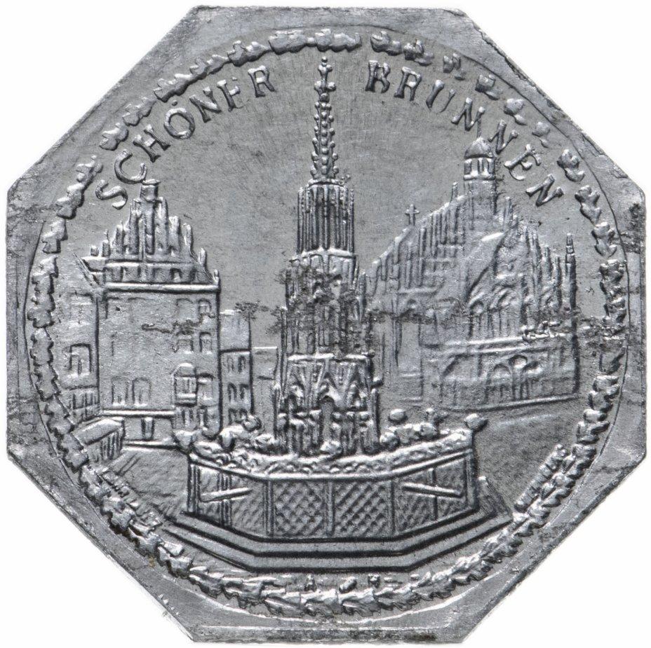 """купить Германия (Нюрнберг) нотгельд  20 пфеннигов 1921 """"Красивый фонтан"""" трамвайный жетон"""