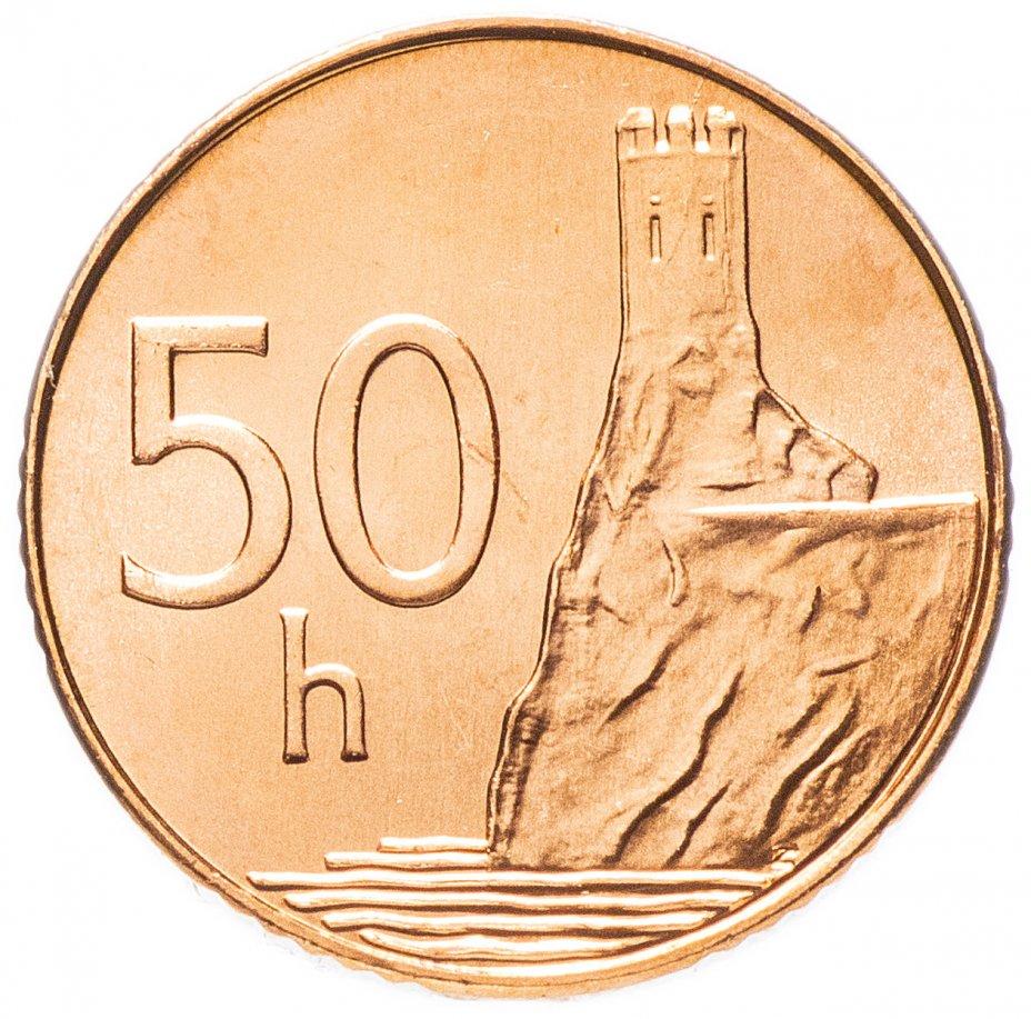 """купить Словакия 50 геллеров (halierov) 2007 """"Замок Девин в Братиславе"""""""