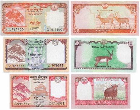 купить Непал набор из 3 банкнот 5(2017), 10(2017), 20 рупий (2016)