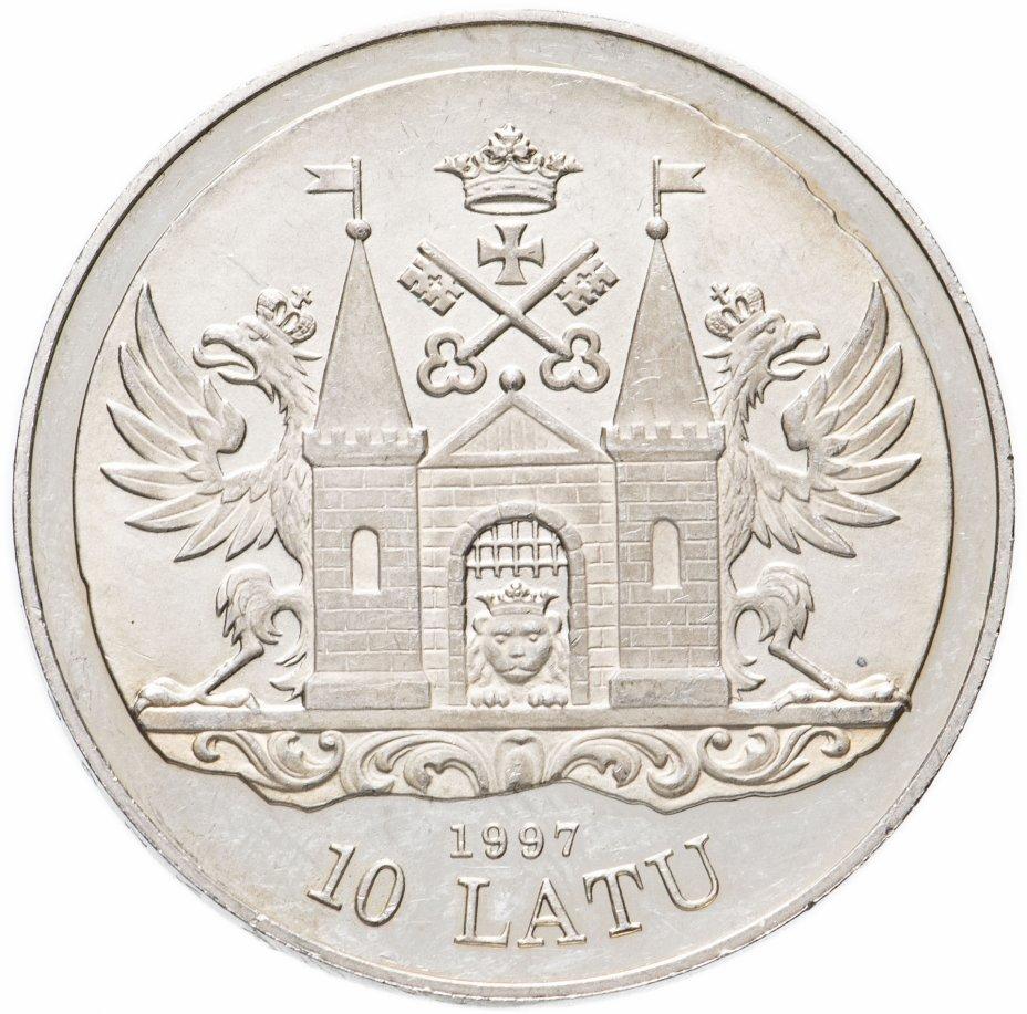 """купить Латвия 10 латов (lati) 1997 """"800 лет Риге - XVIII век"""""""