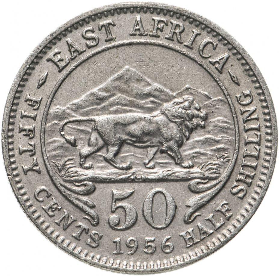 купить Восточная Африка 50 центов (cents) 1956 KHN
