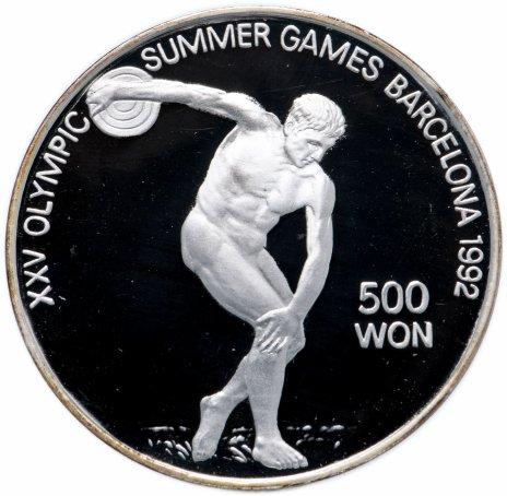 """купить Северная Корея 500 вон 1989 """"XXV летние Олимпийские игры, Барселона 1992"""""""