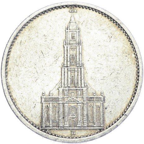 """купить Нацистская Германия 5 марок 1935 """"1 год нацистскому режиму, Гарнизонная церковь в Потсдаме"""""""