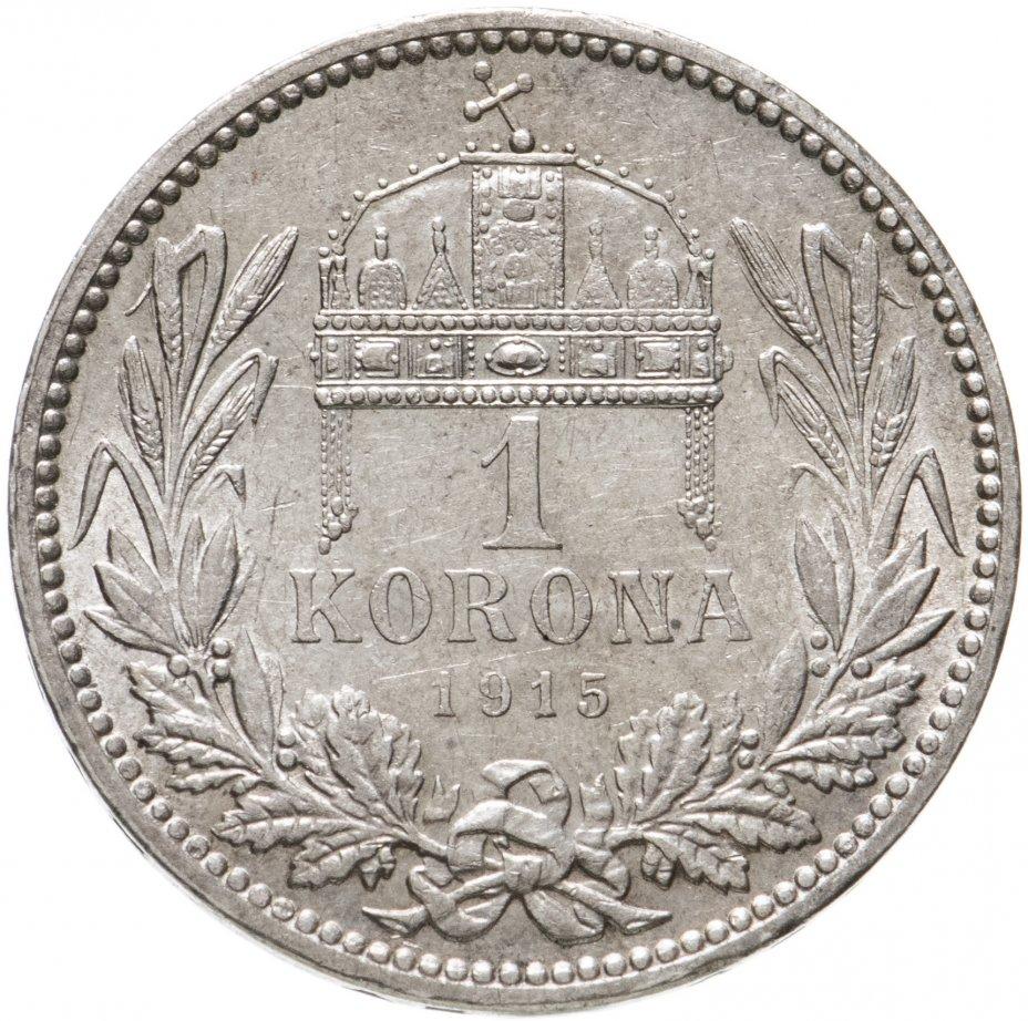 купить Австро-Венгрия 1 крона 1915 (монета для Венгрии)