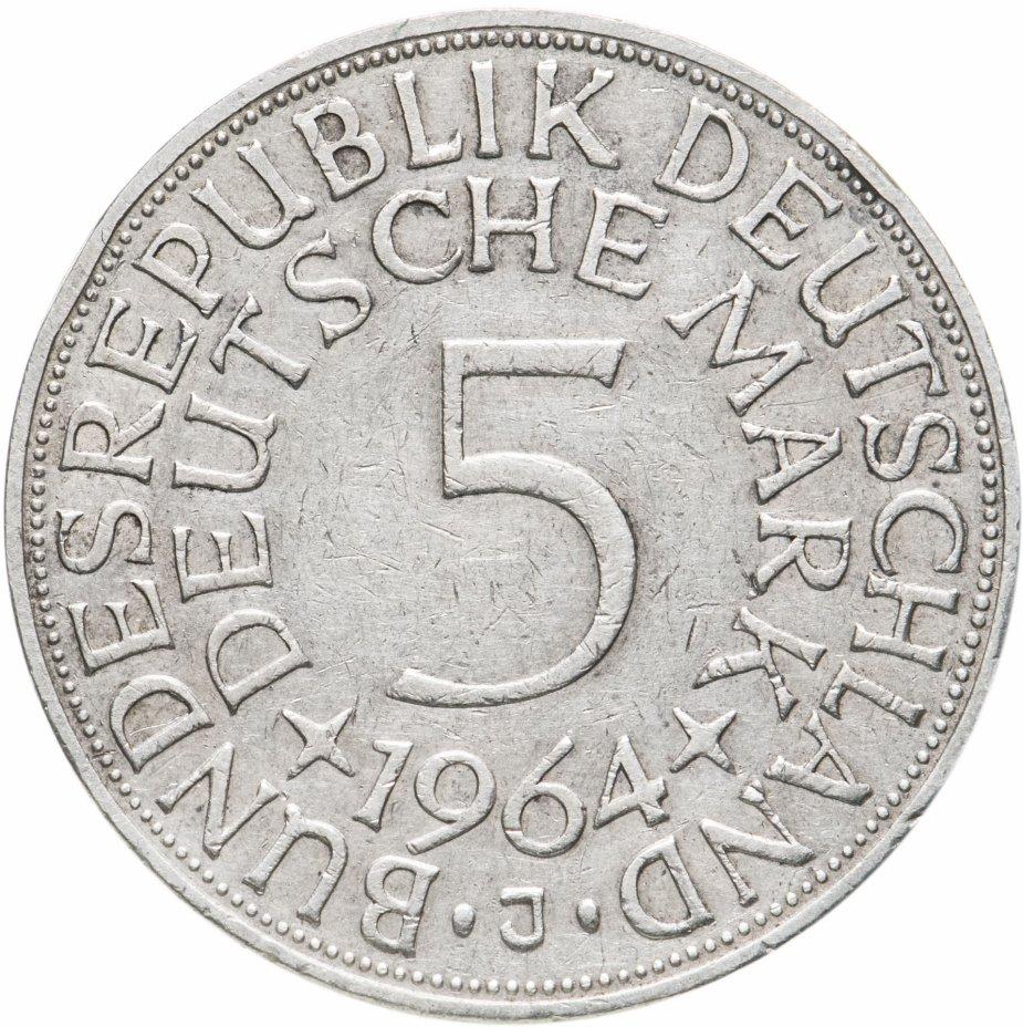 "купить Германия 5 марок, 1964 Отметка монетного двора: ""J"" - Гамбург"