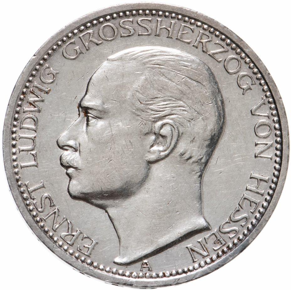 купить Германская Империя, Гессен 3 марки (mark) 1910 А