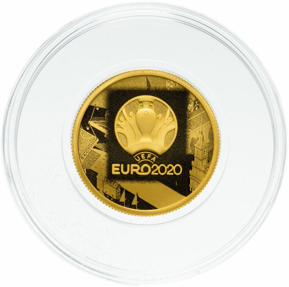 купить 50 рублей 2021 Proof УЕФА Чемпионат Европы по футболу 2020 (кубок UEFA EURO-2020)