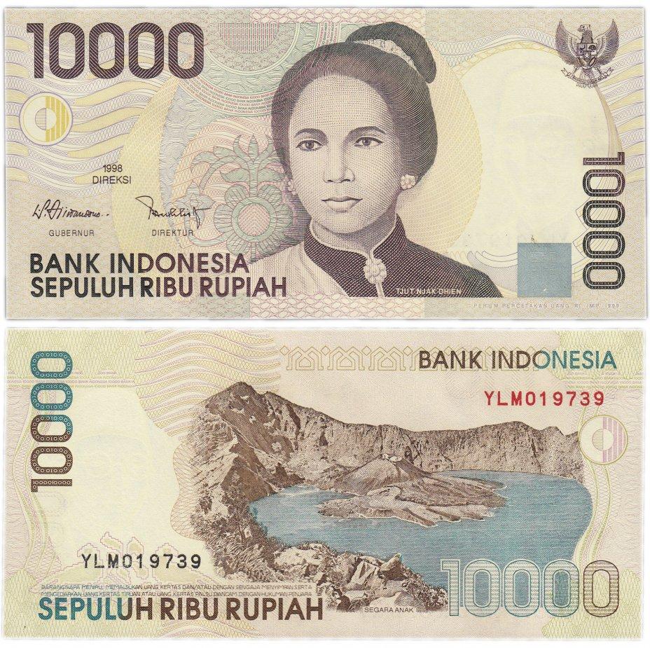 купить Индонезия 10000 рупий 1998 (1999) (Pick 137)