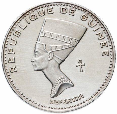 """купить Гвинея 500 франков 1970 """"Нефертити"""""""