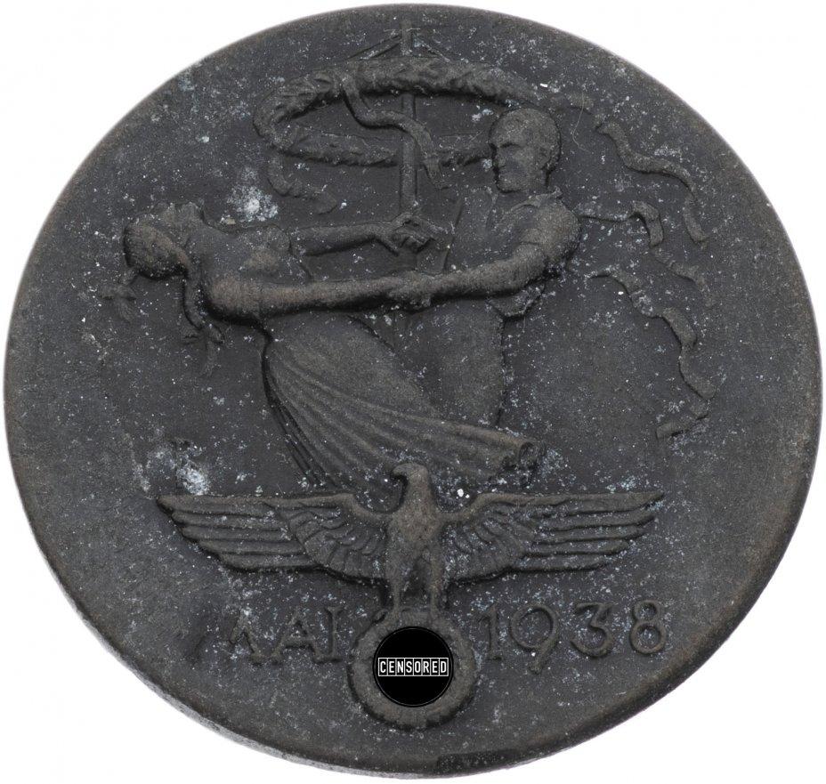 """купить Германия, Третий рейх памятный знак """"День труда, 1 мая"""" 1938, булавка"""