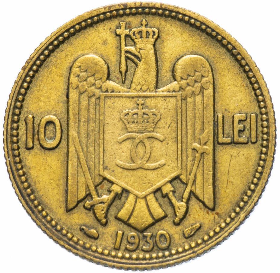 купить Румыния 10 леев (lei) 1930