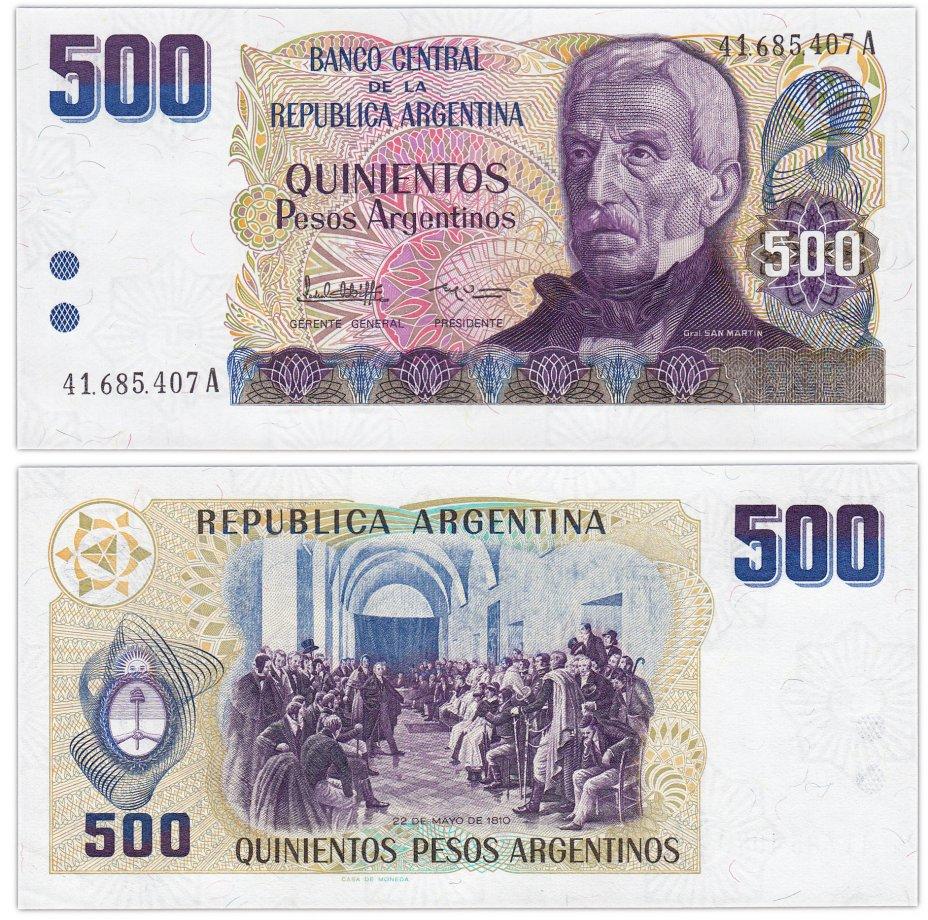 купить Аргентина 500 песо 1984 (Pick 316a)
