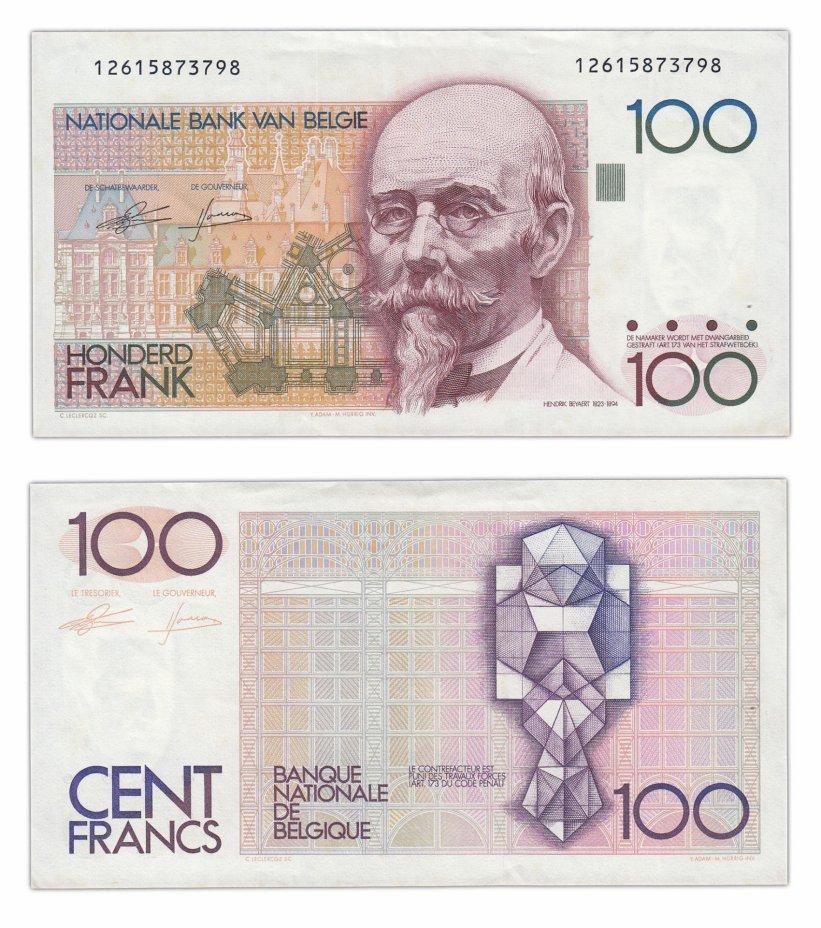 купить Бельгия 100 франков 1982-1994 (Pick 142a(5))