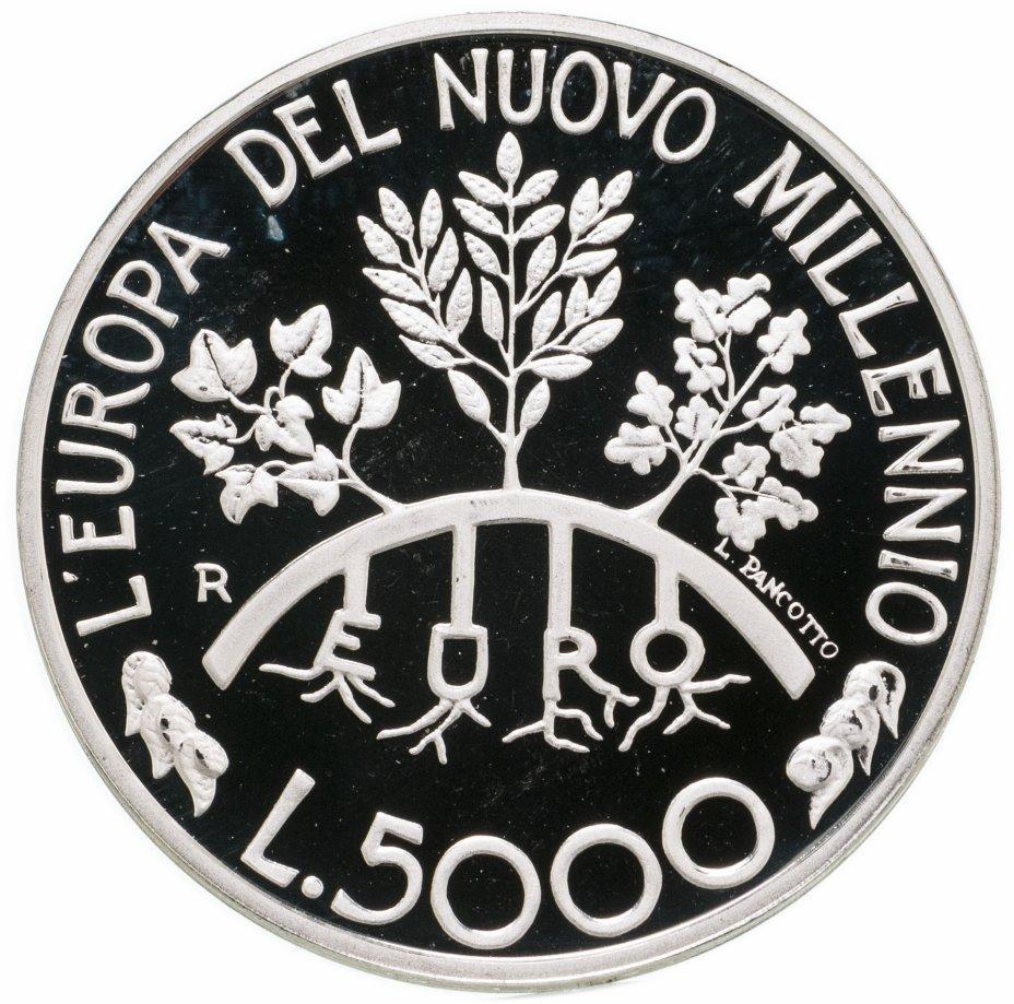 """купить Сан-Марино 5000 лир (lire) 1998   """"Европа в новом тысячелетии"""""""