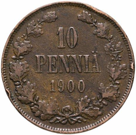 купить 10 пенни (pennia) 1900