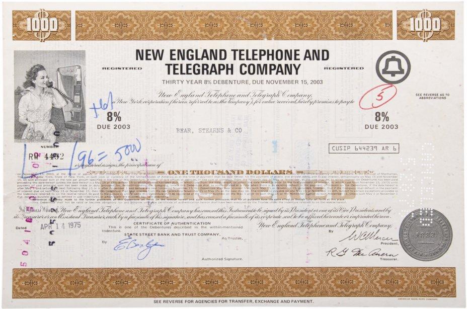 купить Акция США New England Telephone and Telegraph Company, 1975 г.