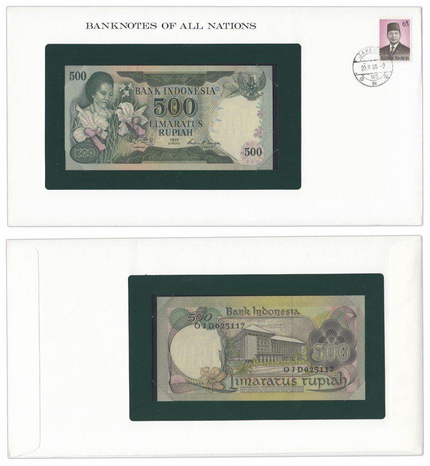 """купить Серия """"Банкноты всех стран мира"""" - 500 рупий Индонезия 1977"""