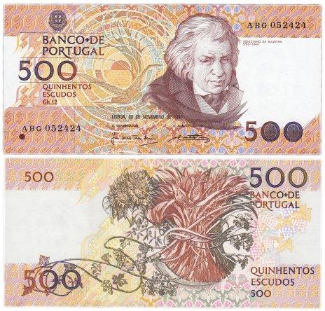 купить Португалия 500 эскудо 1987 (Pick 180a) (20.11.1987)