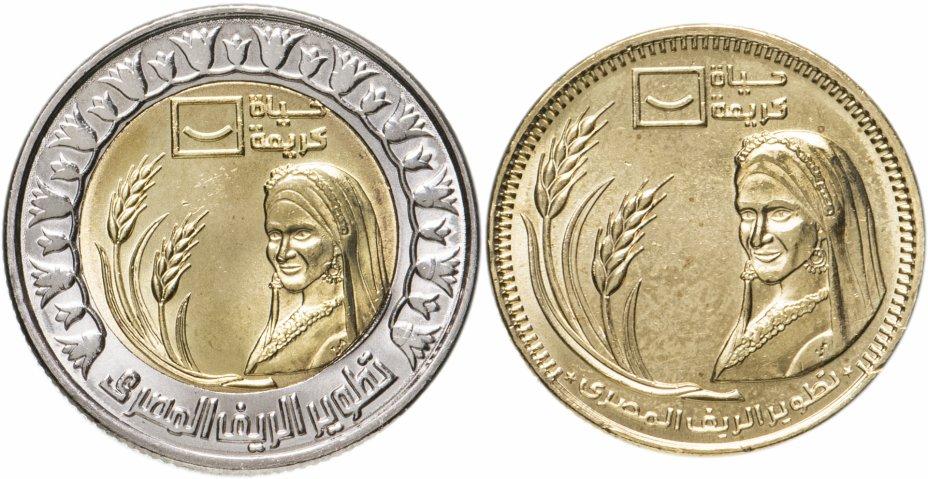 """купить Египет, набор: 1 фунт и 50 пиастров 2021 года """"Развитие Египетской сельской местности"""" (2 монеты)"""