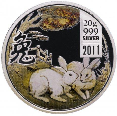 """купить Острова Кука 2 доллара 2011 """"Год кролика"""""""