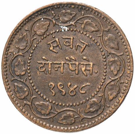 купить Индия (Барода) 2 пайса 1891 (1948)