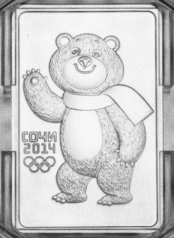 """купить 3 рубля 2012 """"Олимпиада в Сочи - Белый мишка"""", в футляре, с сертификатом"""