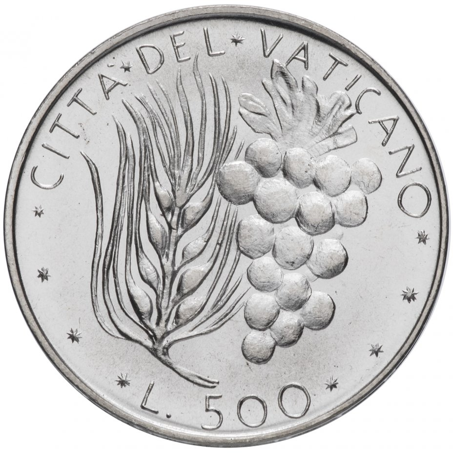 купить Ватикан 500 лир 1970