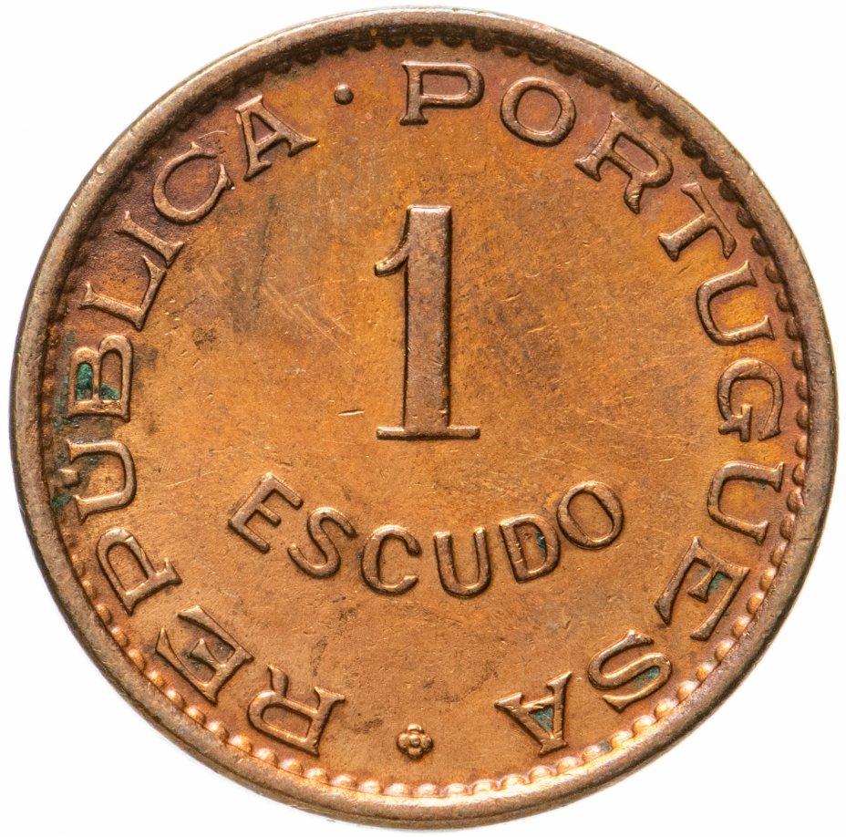 купить Португальский Мозамбик 1 эскудо (escudo) 1974