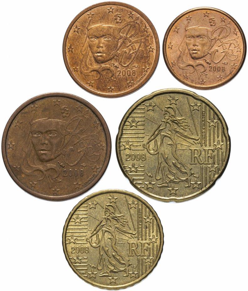 купить Франция полный годовой набор евро для обращения 2008 (5 штук)