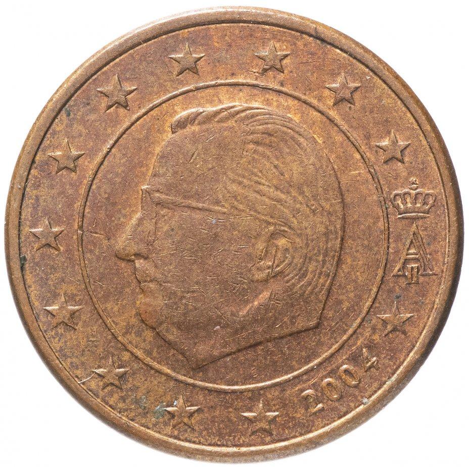 купить Бельгия 1 цент (cent) 1999-2019