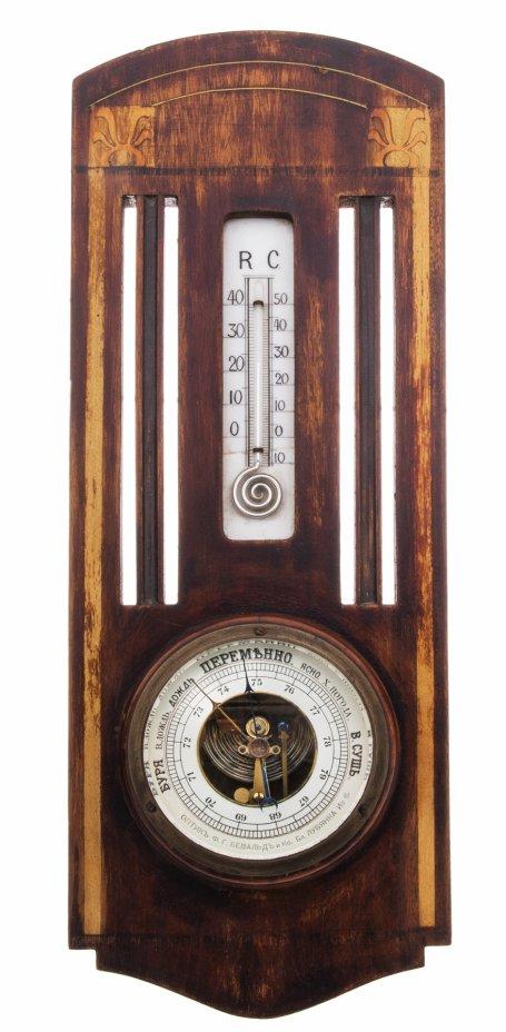 """купить Барометр комнатный в деревянном корпусе, фирма """"Бевальд и Ко"""", Российская Империя, 1900-1910 гг."""