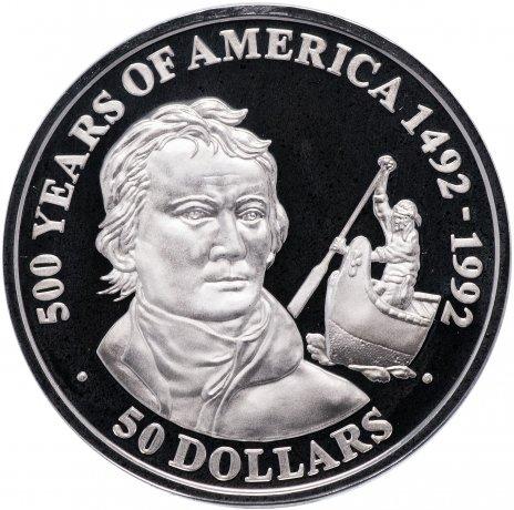 """купить Острова Кука 50 долларов 1991 """"500 лет открытию Америки"""""""