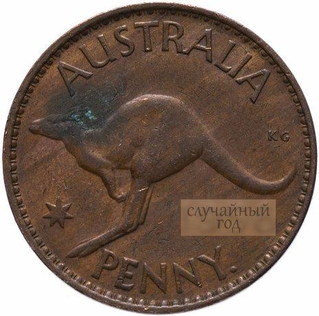 купить Австралия 1 пенни 1955-1964, случайная дата