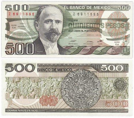 купить Мексика 500 песо 1984 (Pick 79b) Подпись 3 печать коричневая-черная