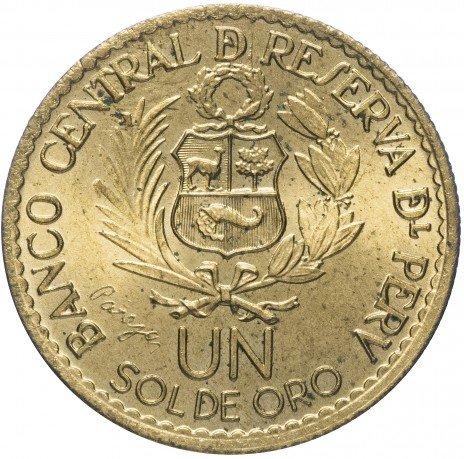 """купить Перу 1 соль 1965 """"400-летие монетного двора Лимы"""""""