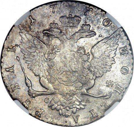купить 1 рубль 1770 года СПБ-TI-СА