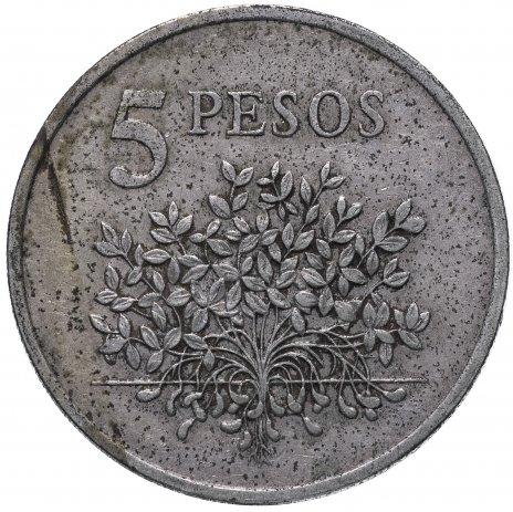 купить Гвинея-Биссау 5 песо 1977