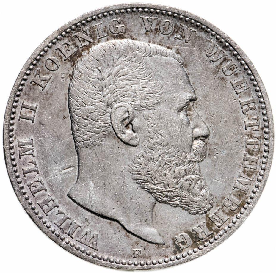 купить Германская Империя, Вюртемберг 5 марок 1913 F