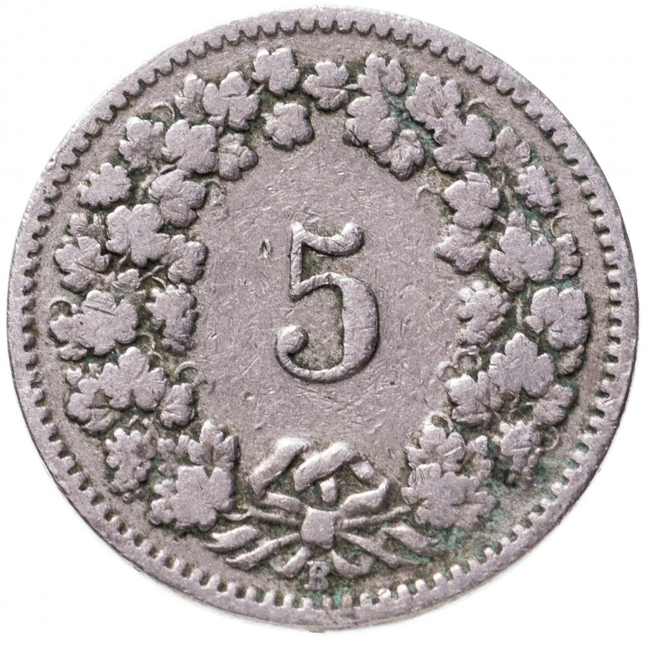 купить Швейцария 5 раппенов (rappen) 1899