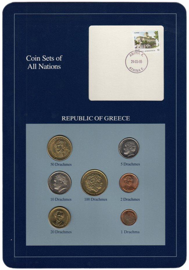 """купить Серия """"Наборы монет всех стран мира"""" - Греция (набор из 7 монет и 1 марки в буклете)"""