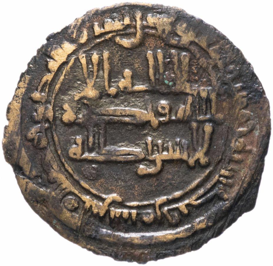 купить Саманидское государство, Наср I ибн Ахмад, 864-892 годы, фельс. Самарканд