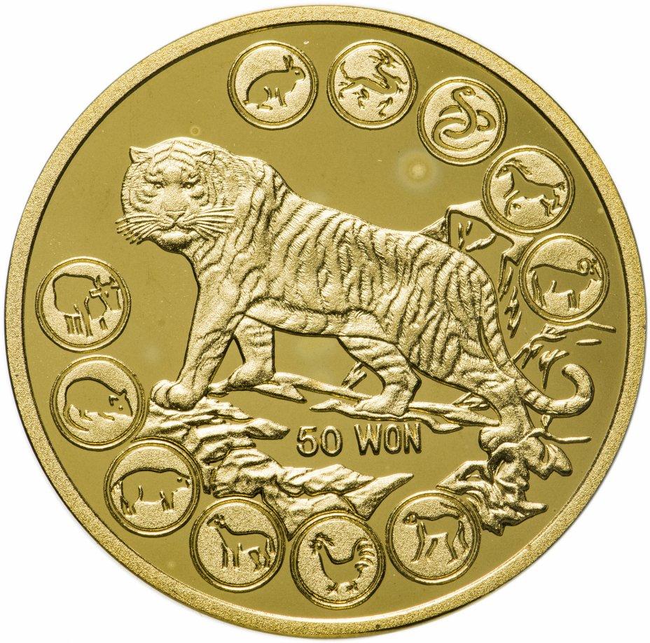 """купить Северная Корея 50 вон 2010 """"Китайский гороскоп - год тигра"""""""