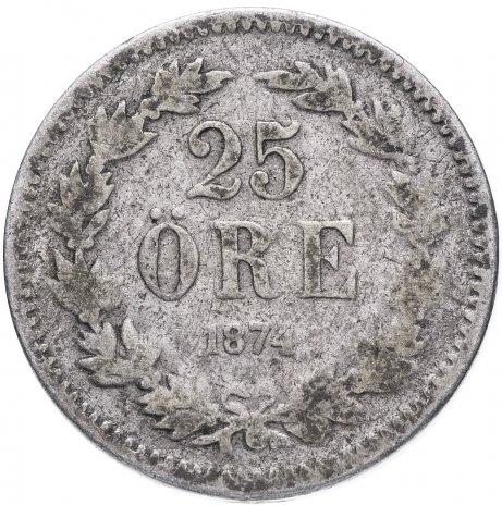 купить Швеция 25 эре 1874