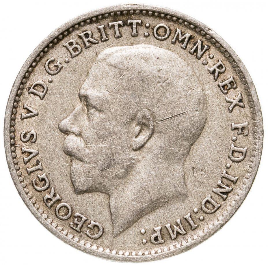 купить Великобритания 3 пенса (pence) 1920