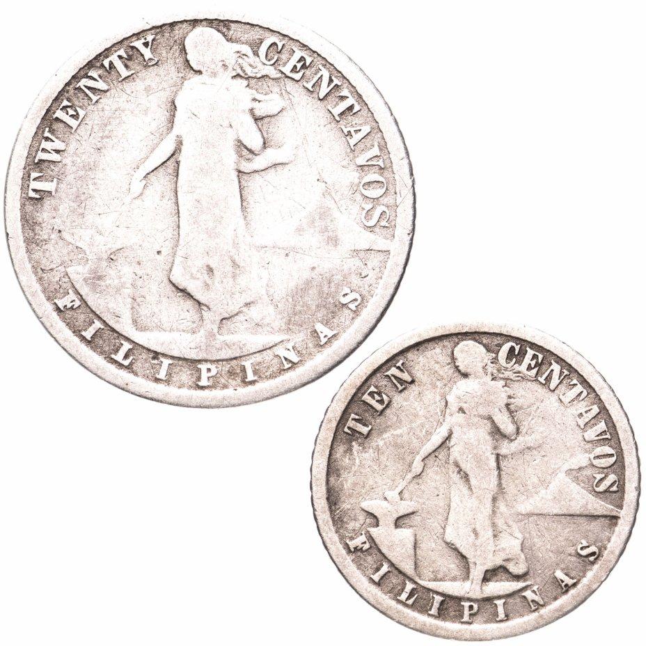 купить Филиппины  20 и 10 сентаво (centavos) 1914 набор из 2 монет