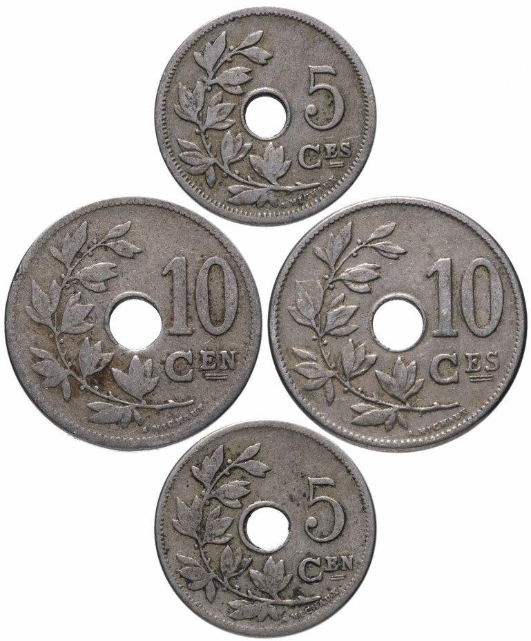 купить Бельгия набор монет 1901-1907 (4 штуки, VF-XF) Леопольд II