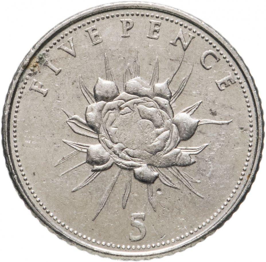 купить Гибралтар 5 пенсов (pence) 2014-2016, случайная дата